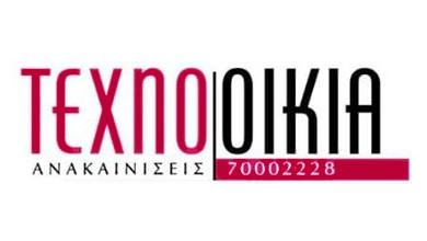 Texnooikia Logo